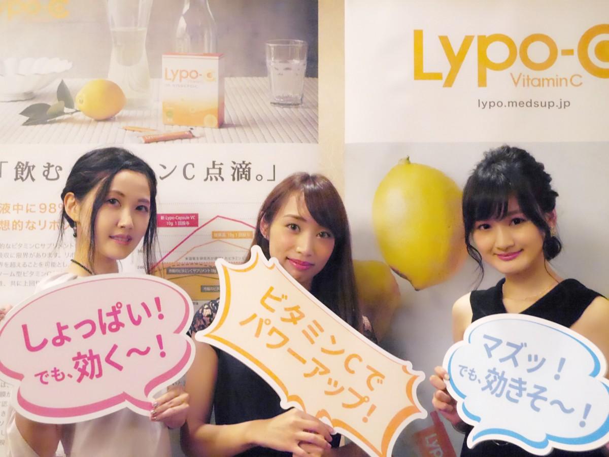 【飲む点滴☆】医療機関推奨の高吸収型ビタミンCサプリメントとは!