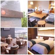 【星野リゾート 界 アンジン】まるで船旅気分の上質温泉旅館がオープン♡