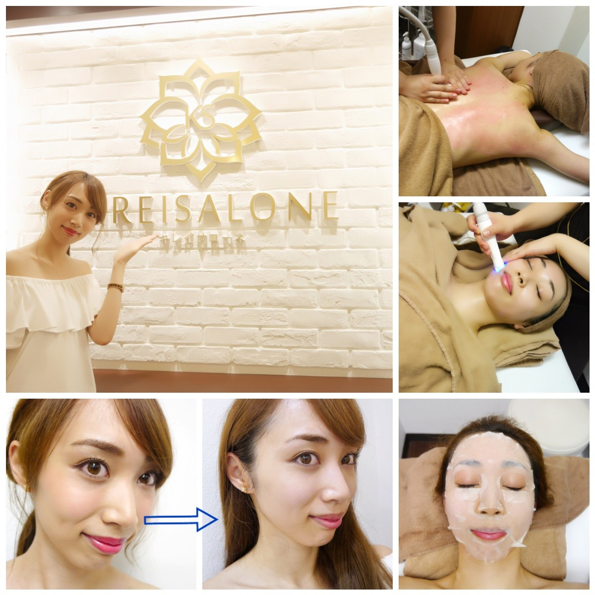 キレイサローネで小顔施術 最先端の全身美容アプローチを体験!