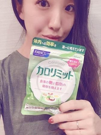 ファンケル カロリミット☆