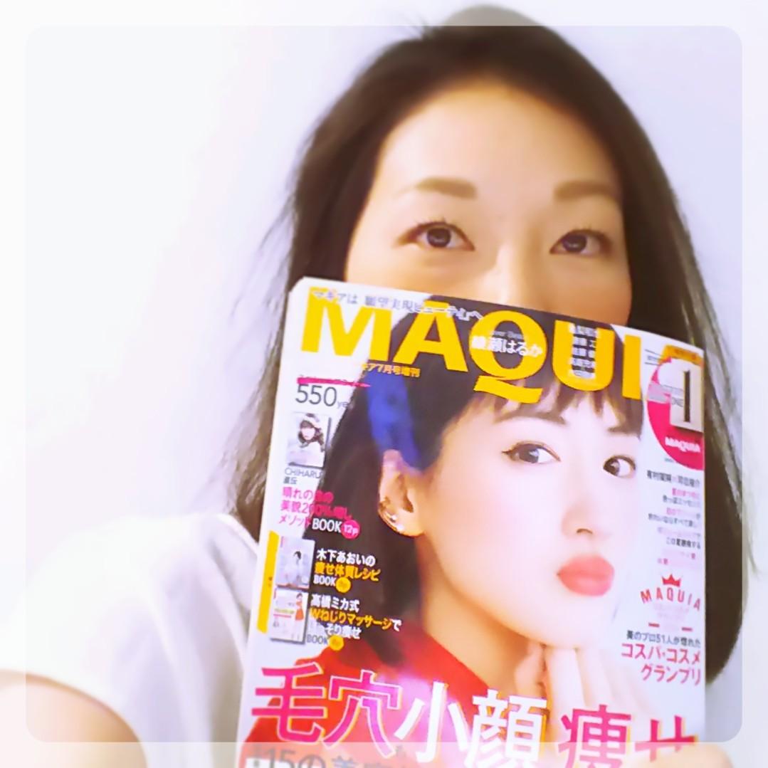 ☆MAQUIA 7月号 絶賛発売中~☆
