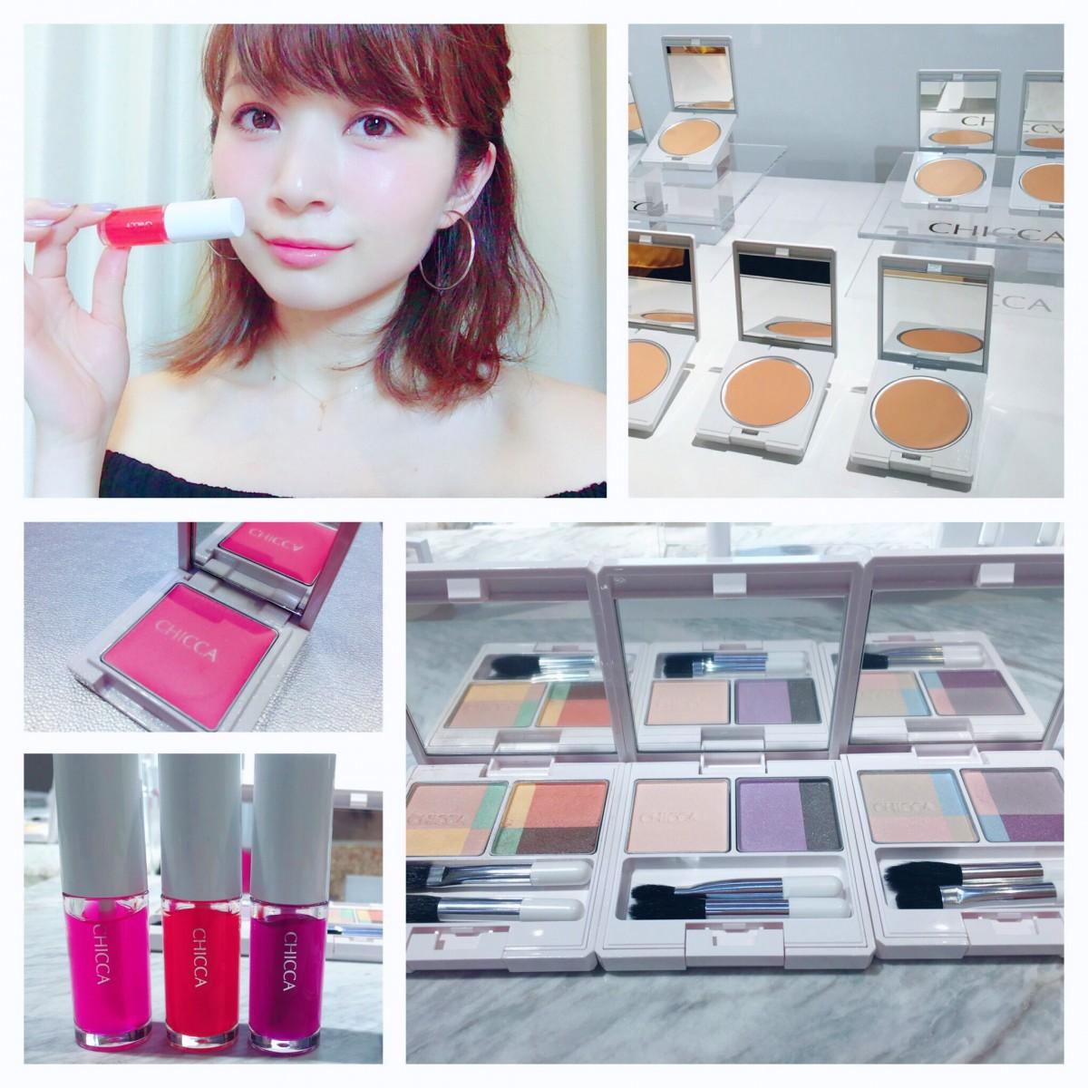 ≪CHICCA 2016 Autumn  Makeup Collection≫軽やかな艶と質感にメロメロ♡新作発表会へ行ってきました!