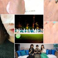 ドゥ・ラ・メールの濃密化粧水と発光下地で作る、贅沢肌【イベントレポ】