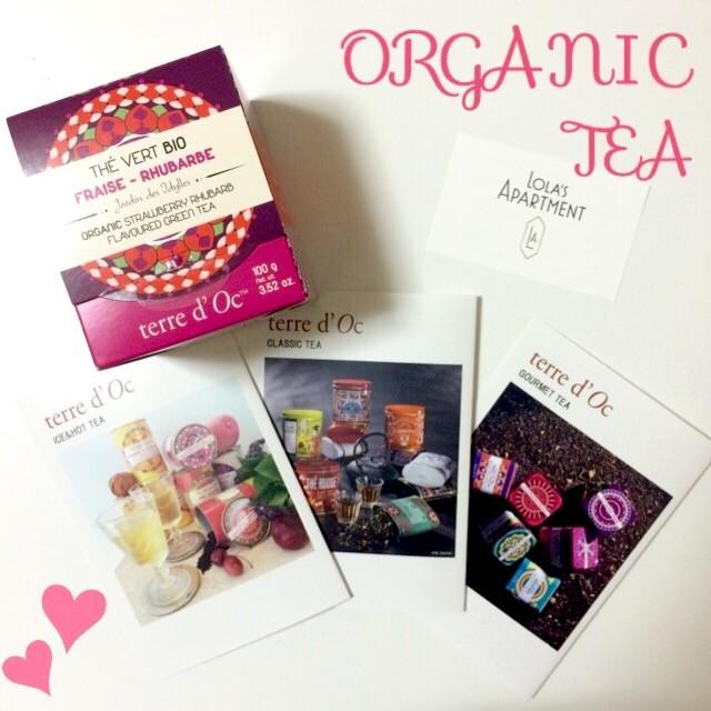世界を旅するお茶♡プロヴァンスからの贈り物、オーガニックティーがハイセンスで美味しい‼