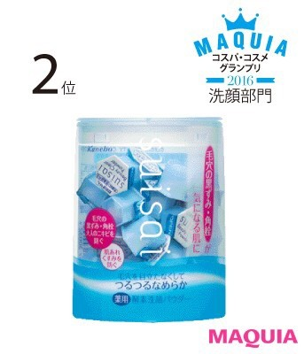 【ALLコスパ】洗顔、クレンジング、美容オイルの人気ランキングベスト3を発表!