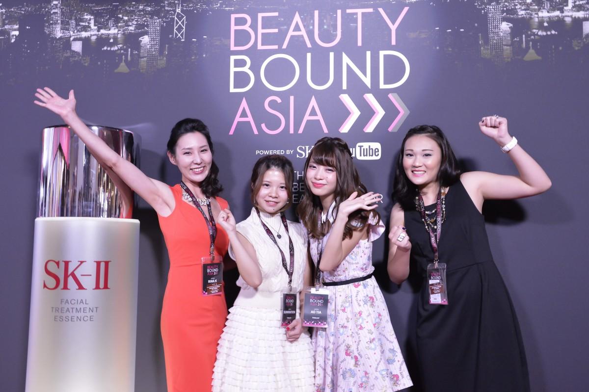 SK-Ⅱの次世代トップ ビューティ クリエイターを発掘するコンテスト「Beauty Bound」参加者募集中!