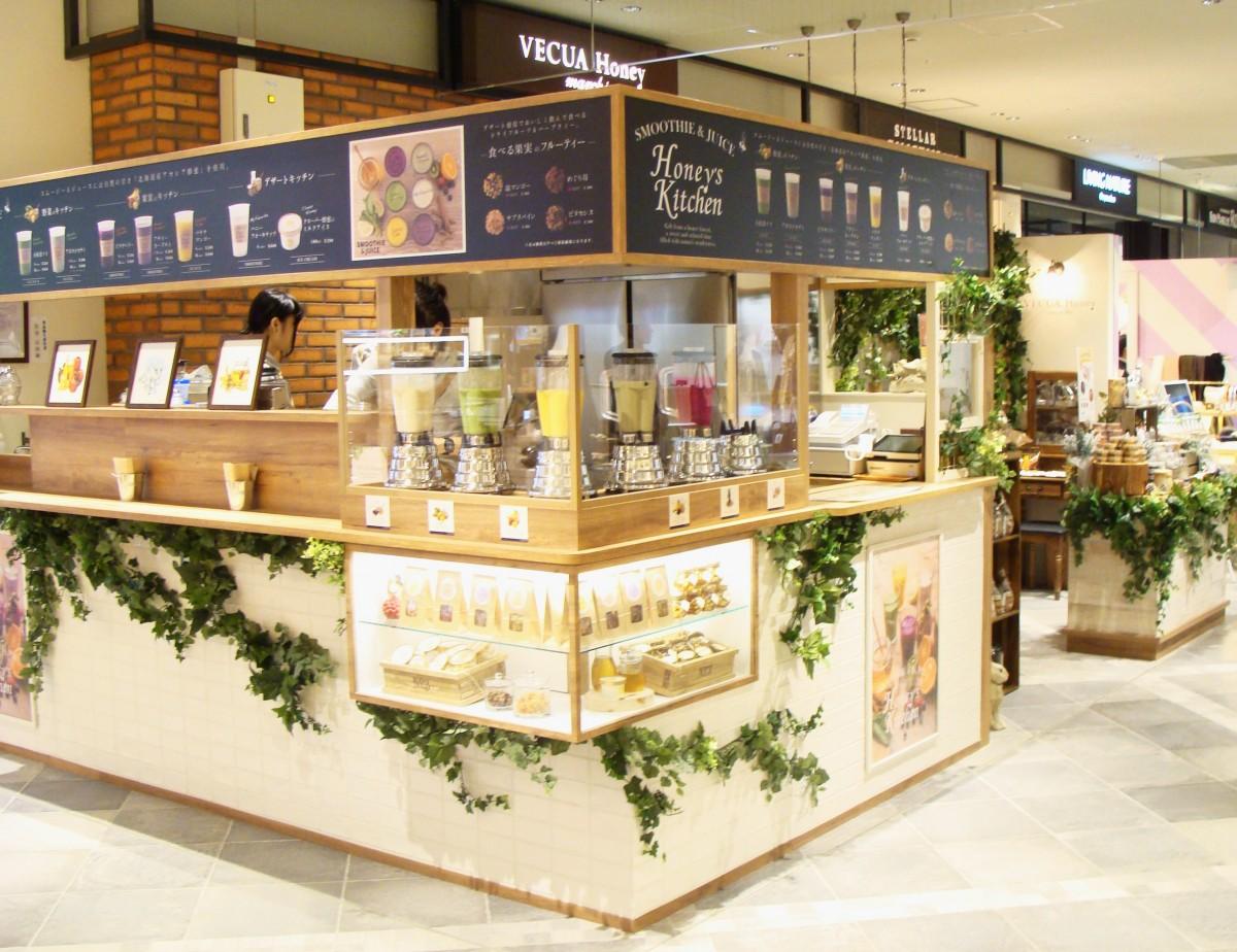 「VECUA Honey」初のジュースバー併設ショップが渋谷にオープン!
