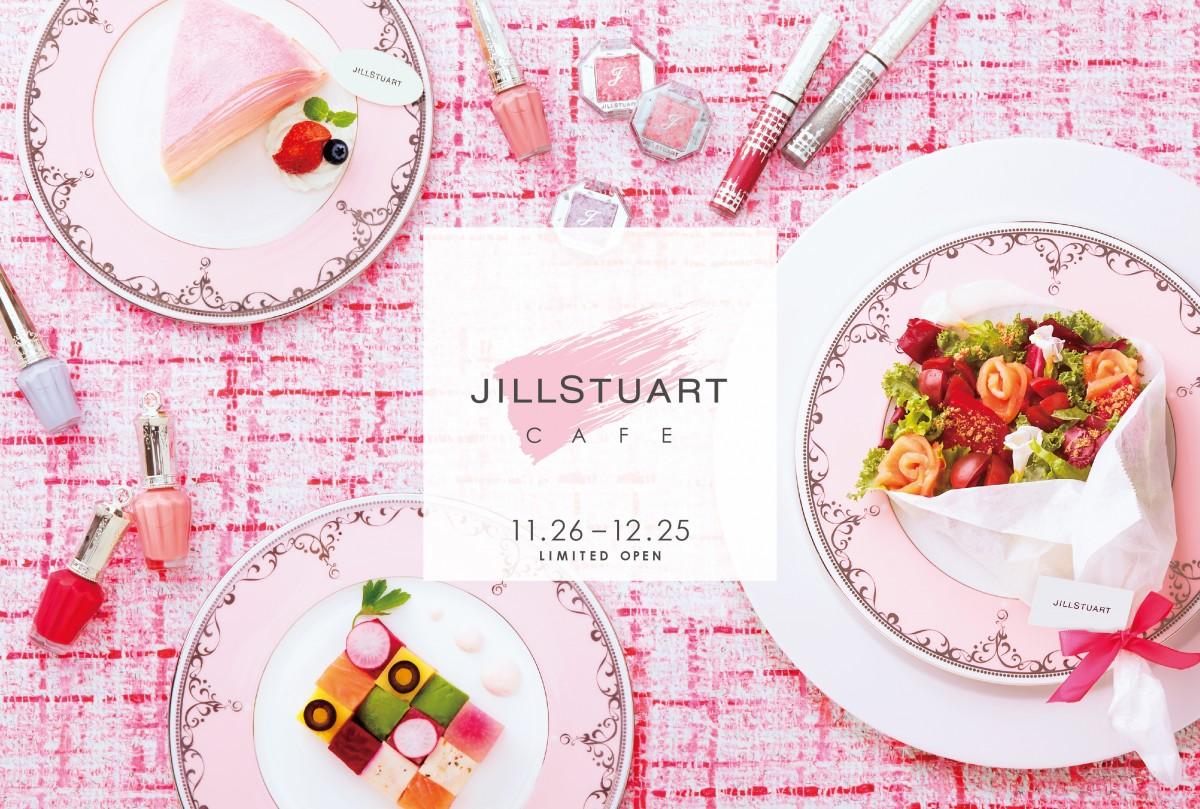 JILL STUART CAFEが心斎橋に期間限定OPEN!