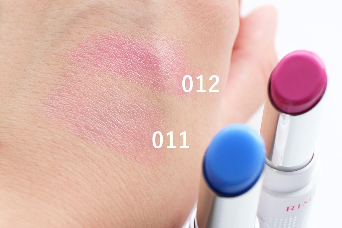 リンメル ラスティングフィニッシュ ティントリップ 2色 各¥1300 2020年4月17日発売のお試し1