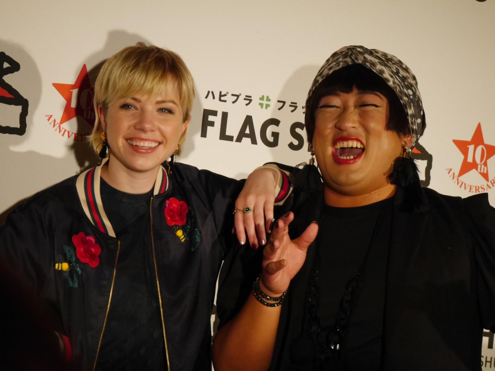 FLAG SHOPの10周年記念イベントにカーリー・レイ・ジェプセンとYOKO FUCHIGAMIがゲストで登場!