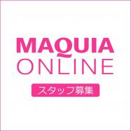 マキアオンラインのエディター(業務委託)を募集中
