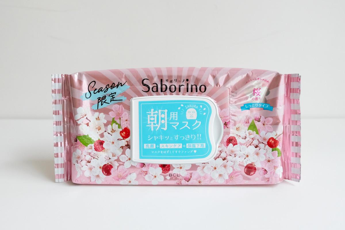 サボリーノ 目ざまシート SA 20 28枚入り ¥1300/2020年1月20日限定発売