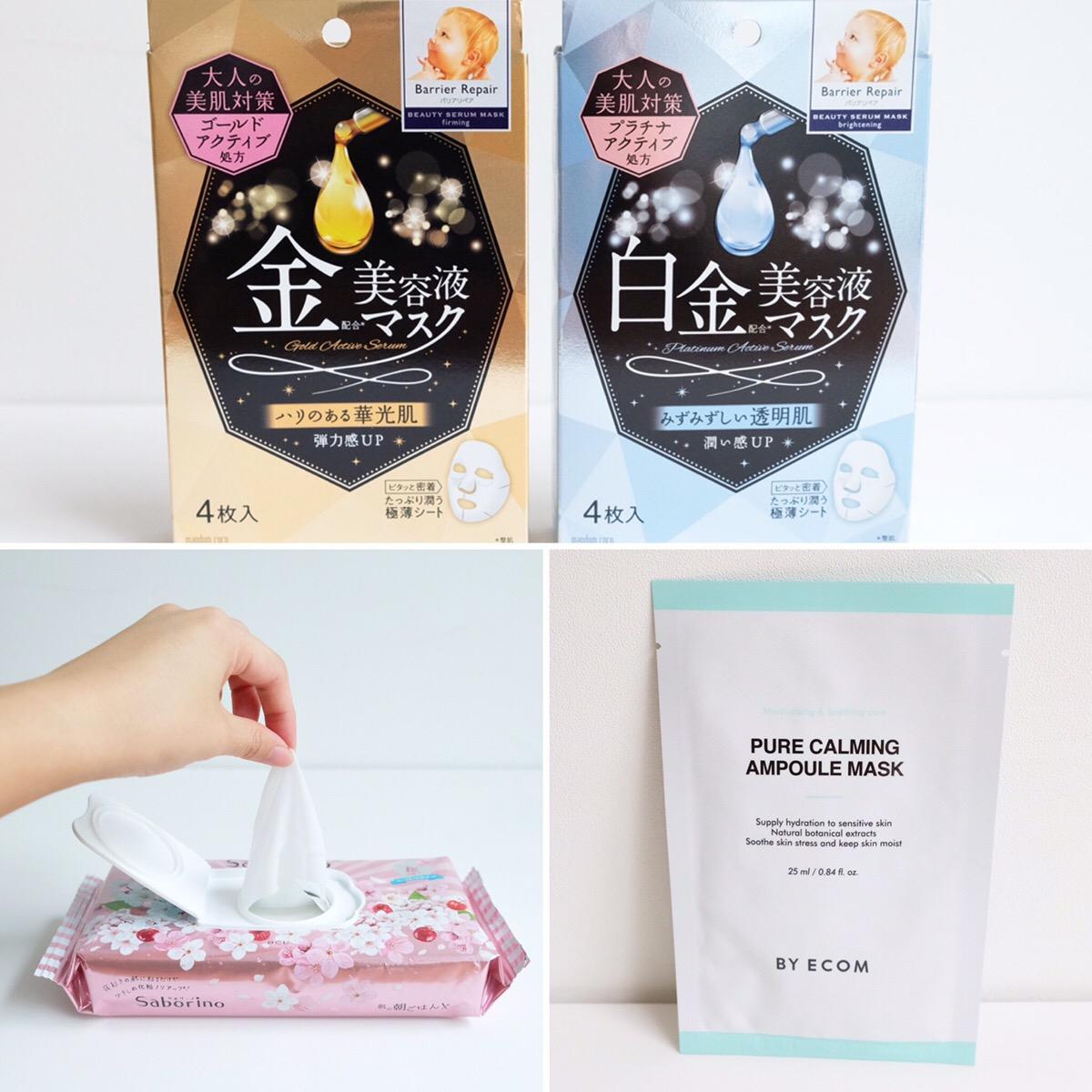 プチプラシートマスクで乾燥対策! 新作・限定・韓国系をタッチ&トライ #プチプラコスメは水曜日に
