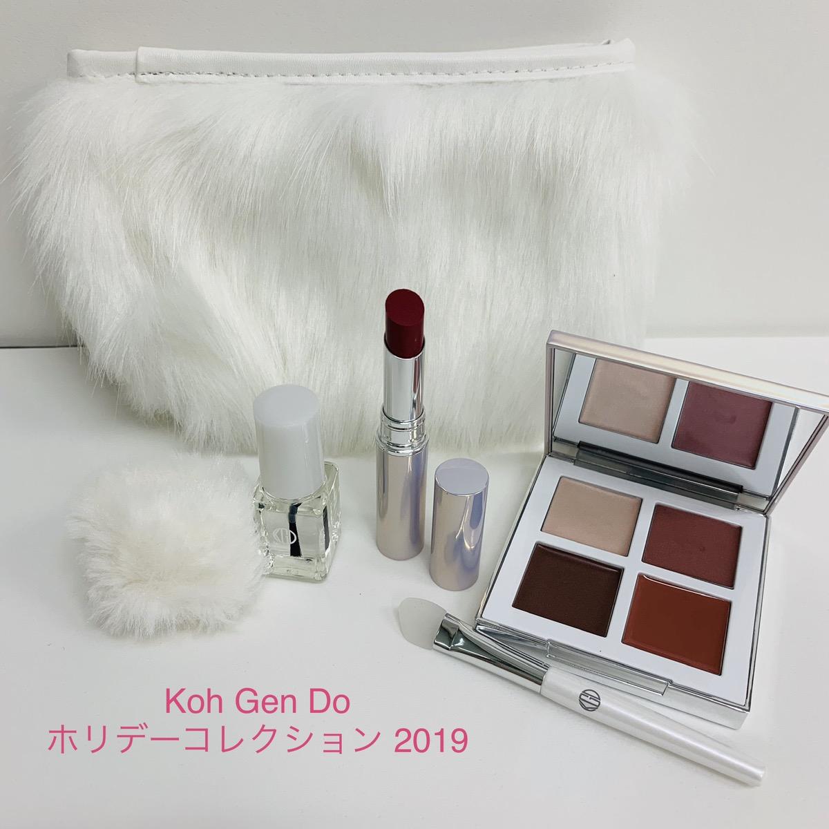 """「Koh Gen Do ホリデーコレクション 2019」は""""Fantastic Dawn""""がテーマ。大人の可愛らしさを引き出してくれるワザありフェミニンが叶う! #マンデーカラースウォッチ"""