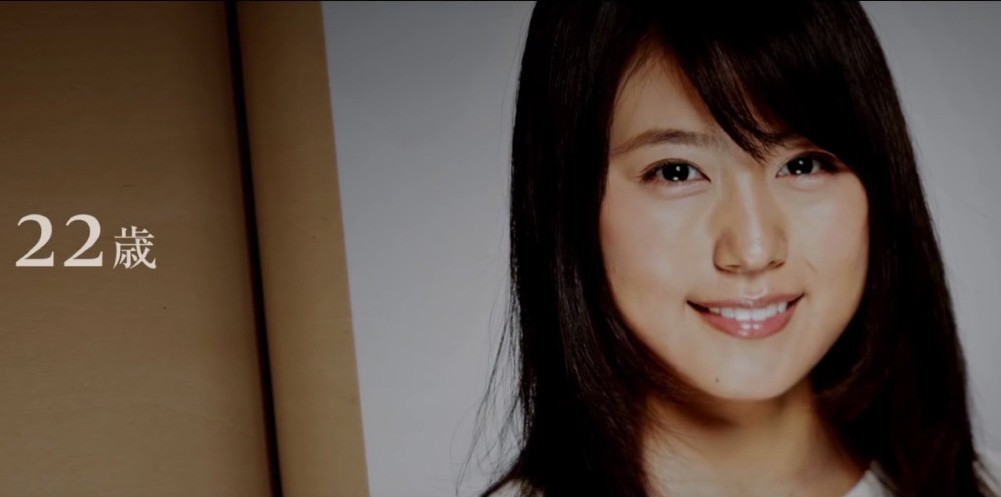 SK-IIの新アンバサダー、有村架純さんが55歳の自分と対面!?  驚きの結果を動画で公開中