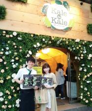 青汁のキューサイ♡冬越しケール無料カフェを表参道に期間限定オープン~7/9(日)