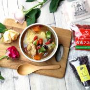 簡単お家で作る♡身体温め美肌漢方スープ♡薬膳鍋にも♡手軽に本格的な味で冷え性防止