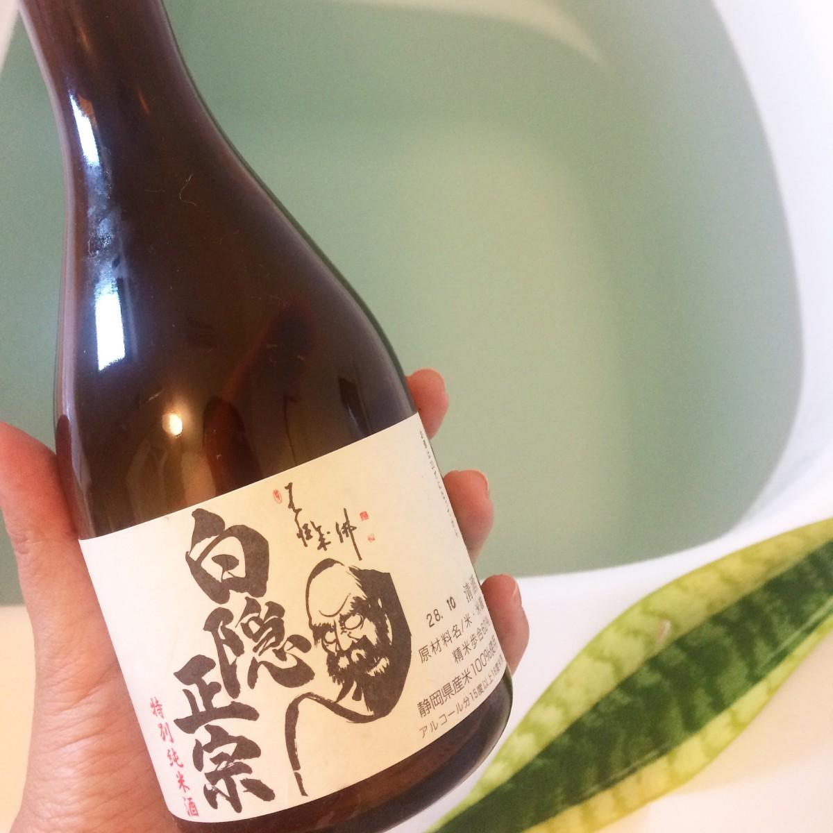 夏の入浴も湯船派!《日本酒風呂》で美肌・美白・デトックス