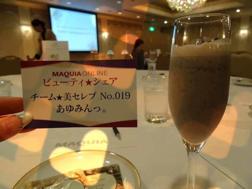 『ビューティ★シェア2016秋』
