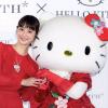 佐々木希が2020万円のジュエリーに大興奮&キティちゃんに人生相談「45歳は楽しい?」