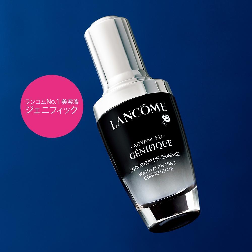 ランコムNo.1美容液「ジェニフィック」美肌の一滴のヒミツが明らかに!