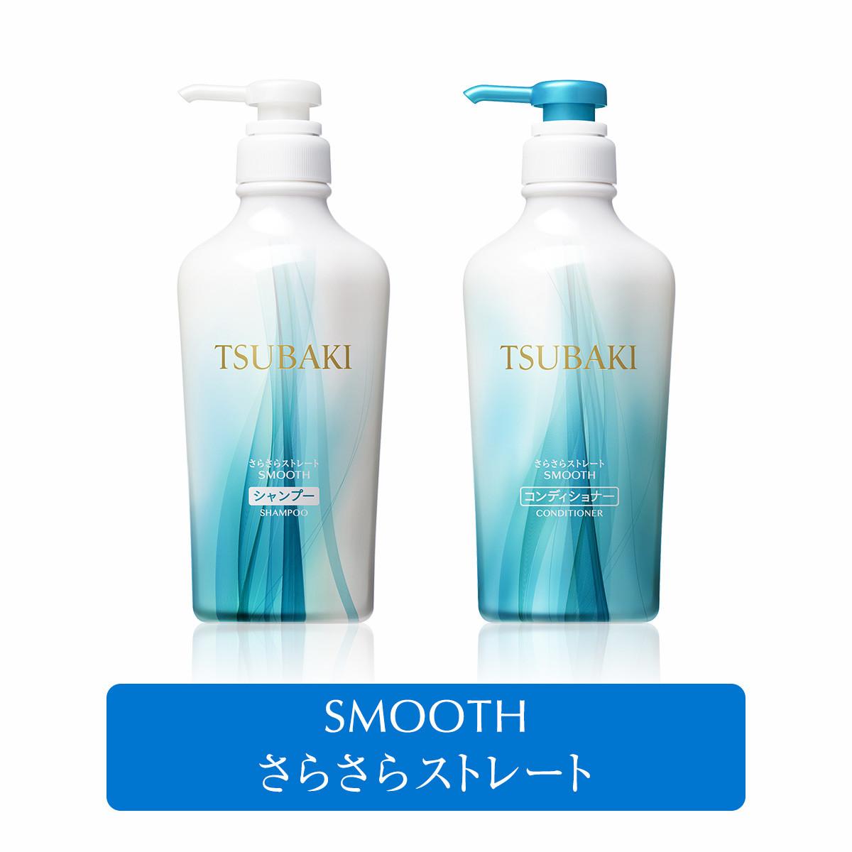 【新発売記念プレゼント付き】芯からきれいな髪を叶える髪の5大美容成分※をベストバランスで配合! 新「TSUBAKI」登場_1_2