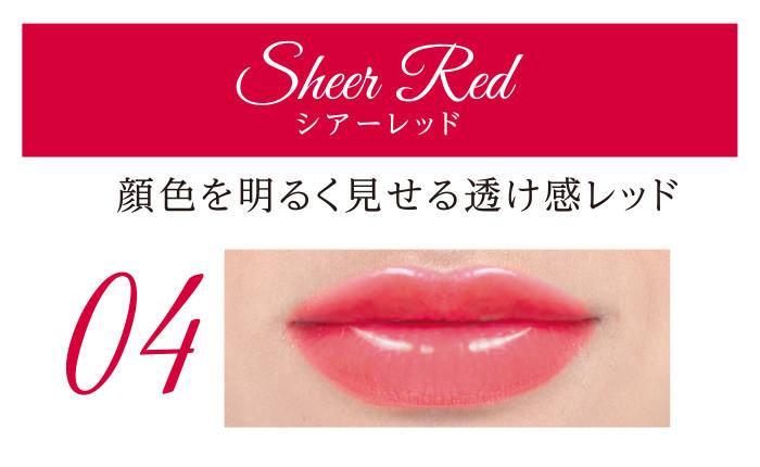 【120名様プレゼント】ツヤやか血色ティントリップでぷっくりボリューム唇に_1_4