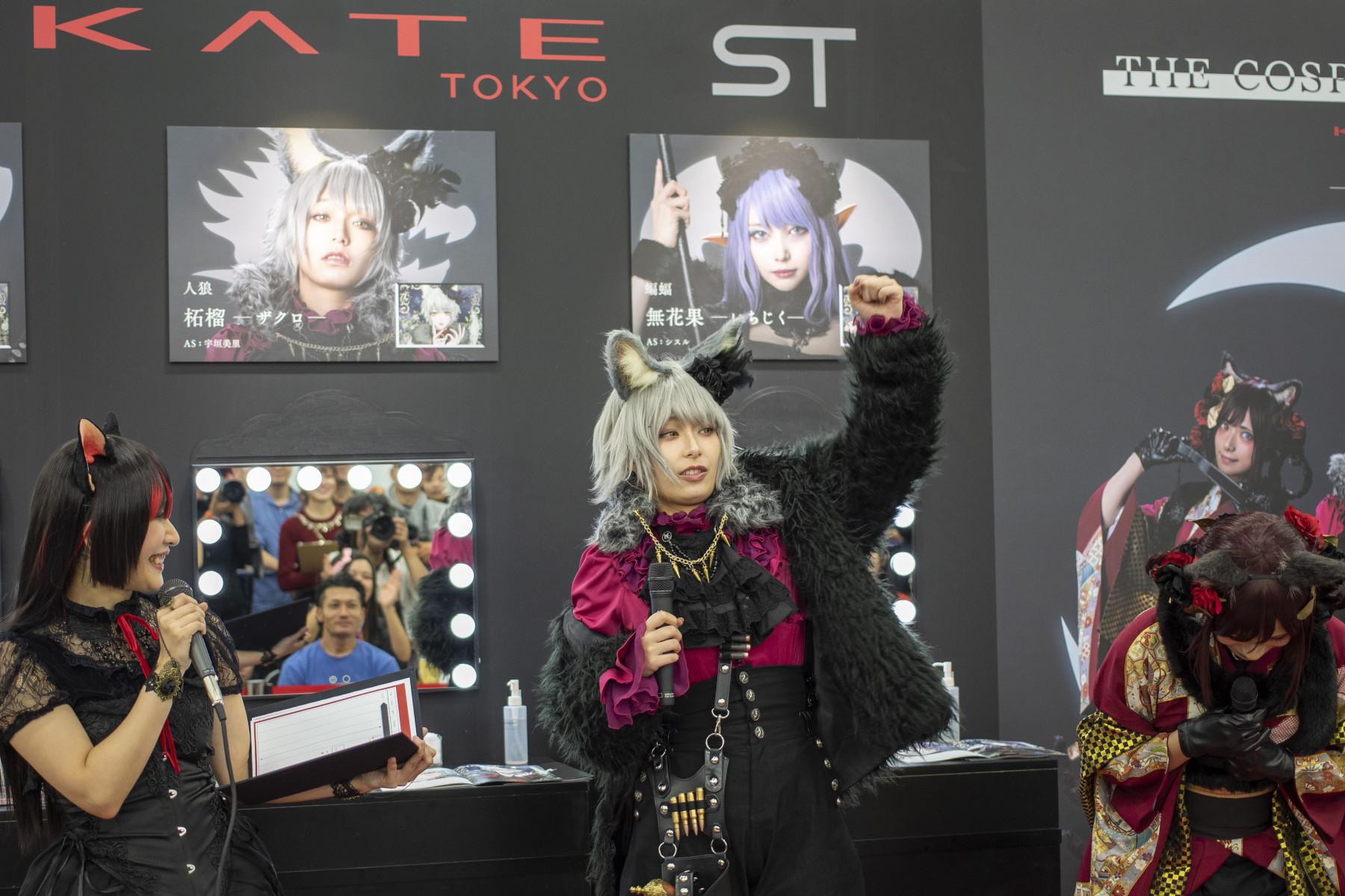 KATEのオリジナルキャラクターである人狼「柘榴(ザクロ)」