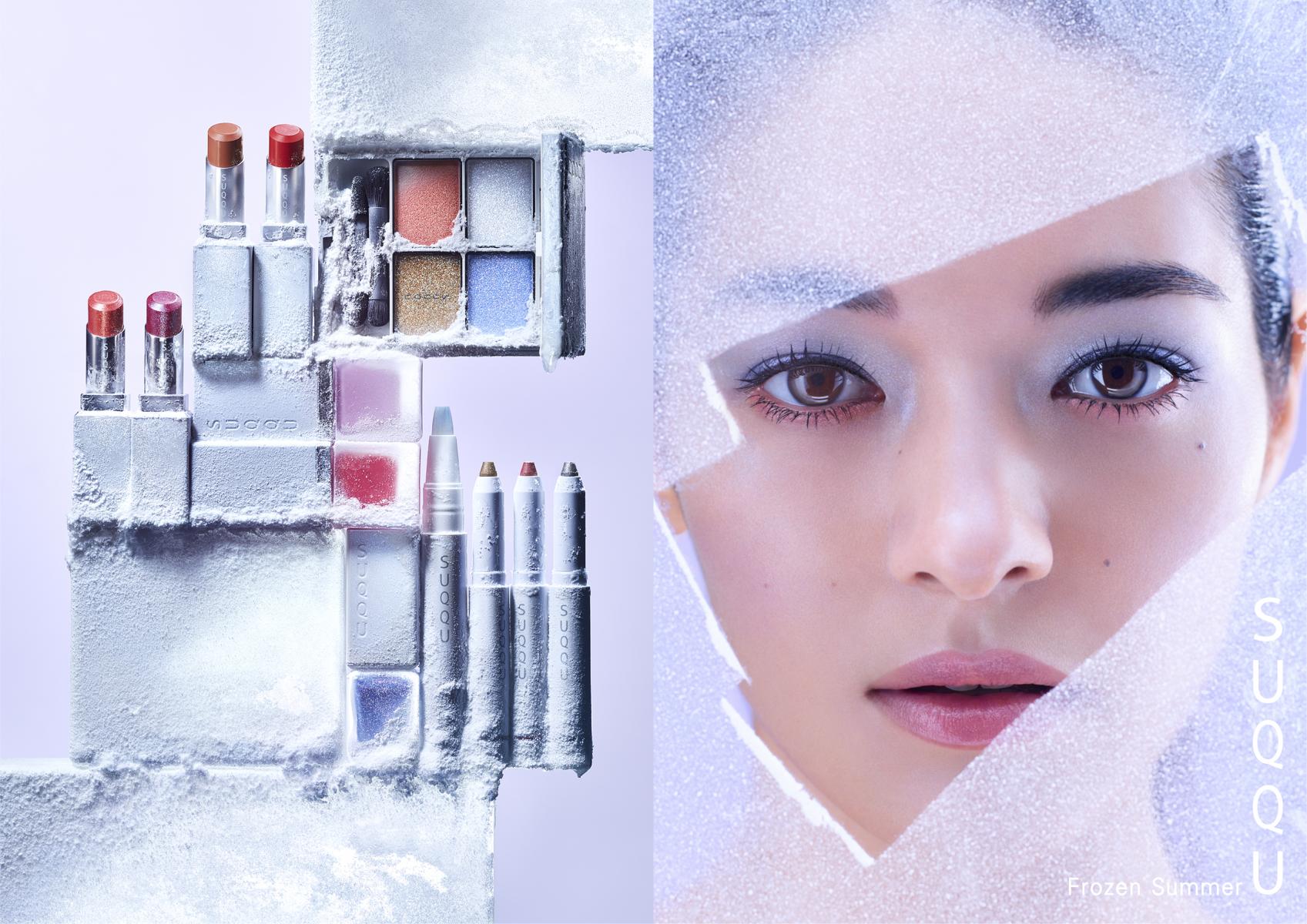 「スック」の2020年サマーコレクションは、色もパッケージもひんやり涼しげなアイシーカラー