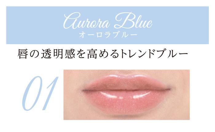 【120名様プレゼント】ツヤやか血色ティントリップでぷっくりボリューム唇に_1_1