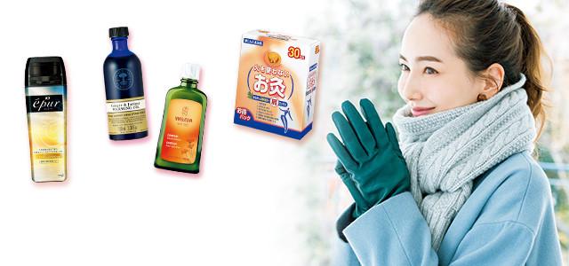 冷えを改善すれば、美や健康だけでなく、心にまでいい影響も。効果的に温める方法をご紹介!