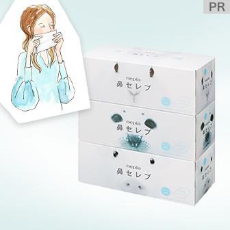 美肌に近づく「鼻セレブ」の使い方