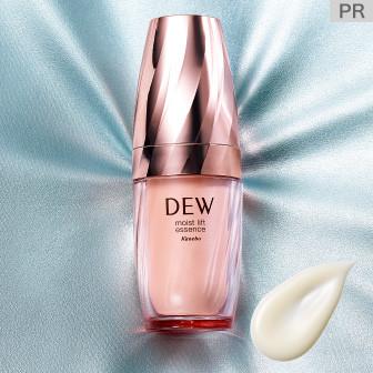 DEWの美容液でハリに満ちた肌に!