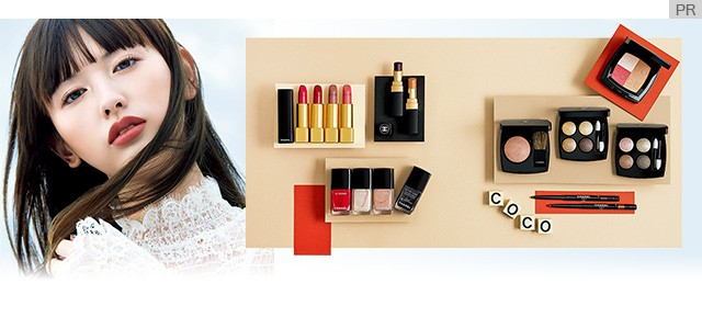 赤、黒、ゴールド、白、ベージュ。CHANELを象徴する5つのカラーで誰よりも惹きつける顔に。