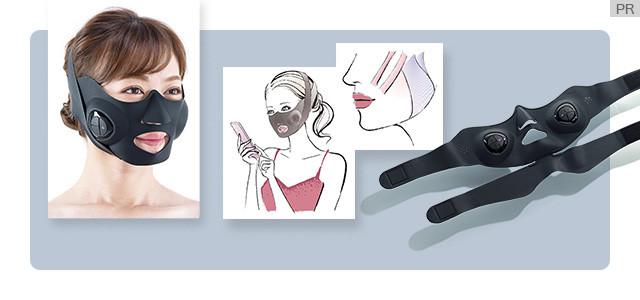 たった10分、着けるだけで引き締まる!? 魔法の「下半顔ケア専門」マスクの真相に迫る!