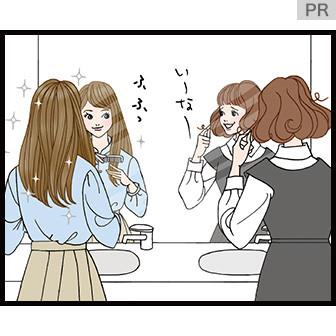 """""""褒められ髪""""になれるプチ・ギフト"""
