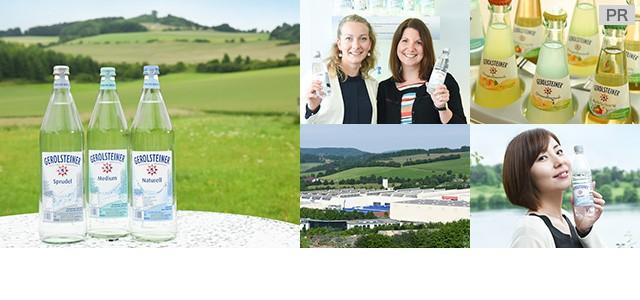 100%天然炭酸水「ゲロルシュタイナー」の秘密を探るドイツ旅☆ こだわり&美景満載!