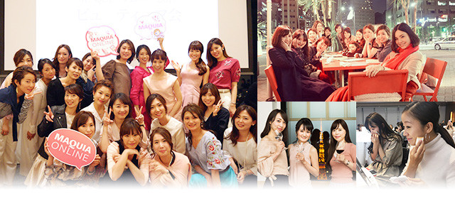 【2月23日応募締切】うれしい特典満載、マキアブロガー新メンバー募集!