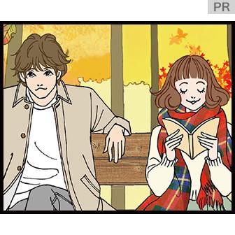10月30日は「初恋の日」