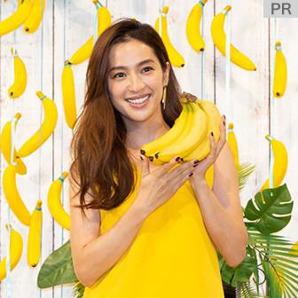 中村アンさんオススメのバナナ美習慣!