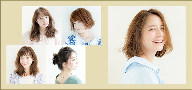 ショート、ボブ、ミディアム、ロング【髪の長さ別】ヘアカタログで似合う髪型を見つけて