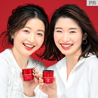美容マニアの姉が妹に贈ったコスメは?