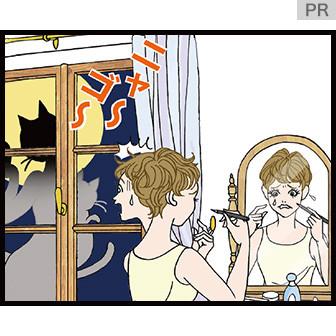 ハロウィンメイクにぴったりのギフト