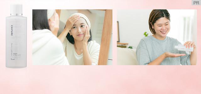 現品プレあり★毎日続けやすい価格、心地よいうるおい…いつの時代の女性も味方「ちふれ」化粧水