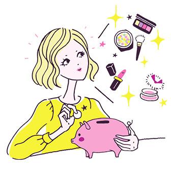 美容のお作法から金銭感覚が丸分かり【お金診断】