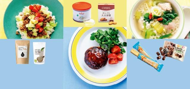 おやつ、肉、飲み物など次に流行る食べ痩せダイエットネタをチェック!