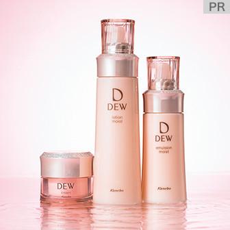 ハリ密肌を叶える新生「DEW」に注目
