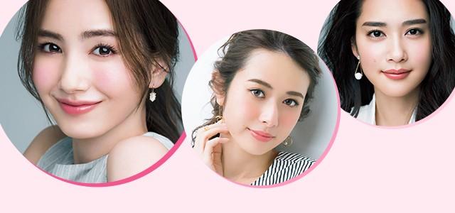 簡単に小顔になれる方法教えます! 自分らしく好印象な小顔メイクで魅力をもっと開花させて。