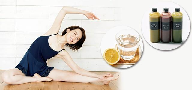 【2週間で本気痩せ】代謝を底上げして、一生モノの痩せやすい体を手に入れよう!