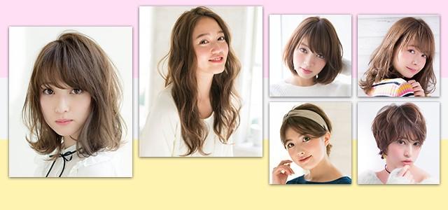 注目の髪型がすぐにわかる人気ヘアランキングつき【髪の長さ別・ヘアカタログ】